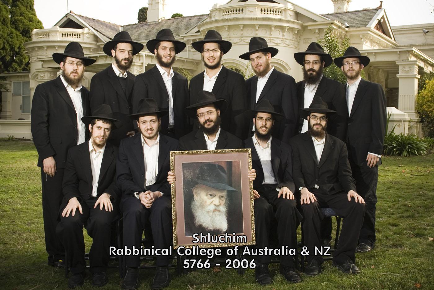 Shluchim - Rabbinical College of Australia & NZ - 5766