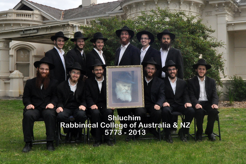 Shluchim - Rabbinical College of Australia & NZ - 5773