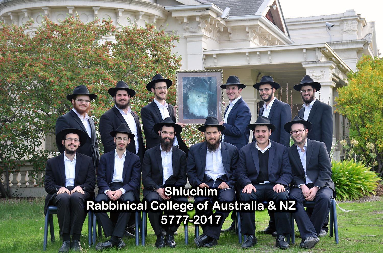Shluchim - Rabbinical College of Australia & NZ - 5777