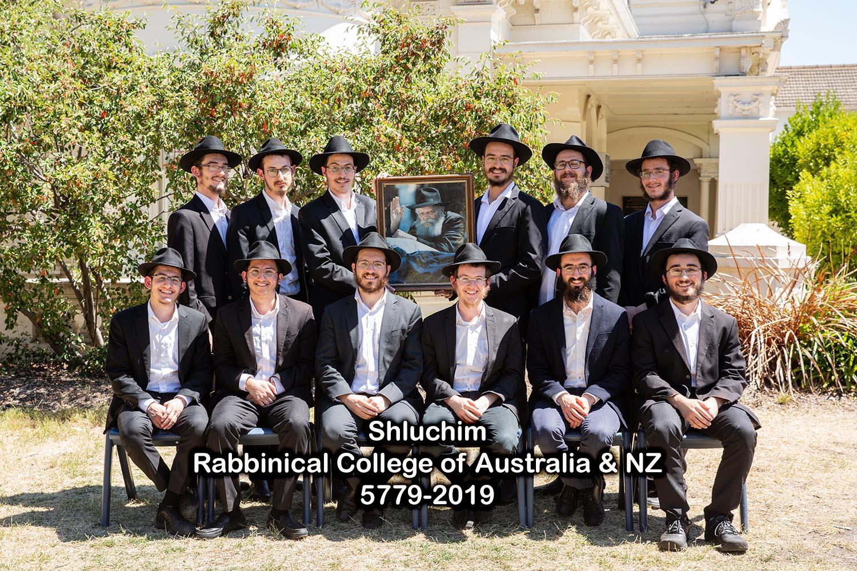 Shluchim - Rabbinical College of Australia & NZ - 5779