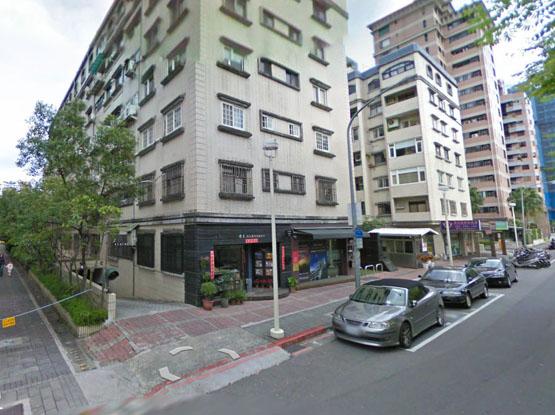 Chabad House in Taipei, Taiwan