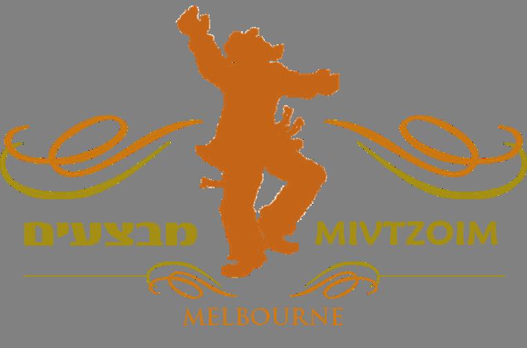 Mivtzoin Melbourne